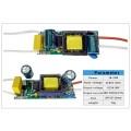 драйвер для светодиодных ламп, AC 85-265V, 18-25W, DC 54-90V